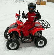 Квадроцикл Armada Детский C50
