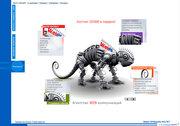 Веб-студия №1 по разработке и продвижению в сети Интернет