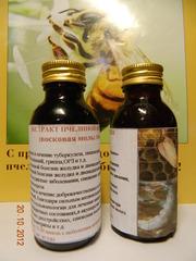 Лечение рака, туберкулеза.инфаркта, инсульта, бесплодия пчелиной огневкой