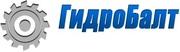 Продажа и установка гидравлического оборудования HYVA