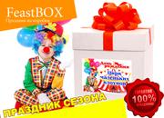 FeastBOX-Праздник из коробки.