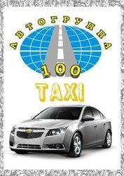 Водитель такси со своим автомобилем: