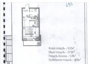 1-к квартира в новом доме бизнесс класса. ЖК