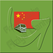 Международные перевозки КНР- РФ,  КНР-Казахстан.
