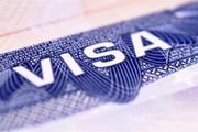 Оформление виз шенген