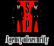 Агентство безопасности