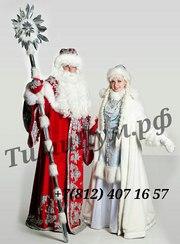 Дед Мороз и Снегурочка в красивых костюмах с уникальной программой