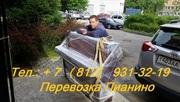 Перевозка пианино,  мебели,  вещей. Переезд квартиры Санкт-Петербург