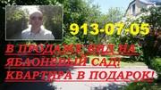 3 комнатная квартира в городе Пушкин!
