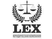 Юридическая помощь в СПБ