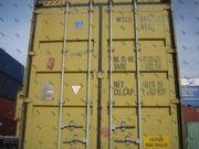 Продам контейнер для склада
