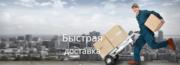 Пеший курьер по Санкт-Петербургу от 200 рублей