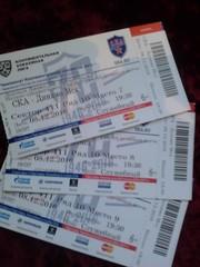 Билеты на матч СКА - Динамо (Москва) 2016 г