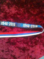 Юбилейная лента СКА - 70 лет